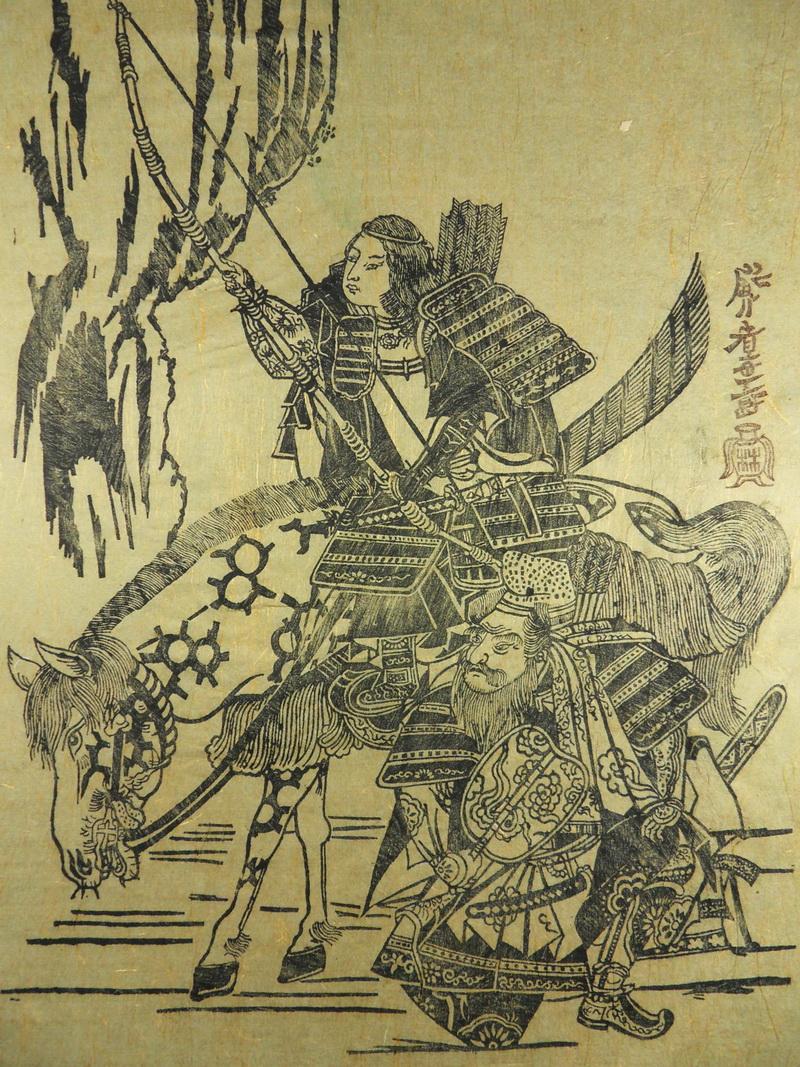 Legno giapponese taglio giappone asia arciere su cavallo for Legno giapponese